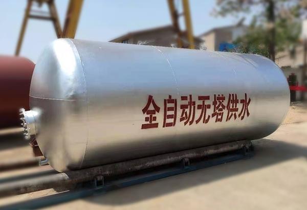 周口40吨无塔供水设备