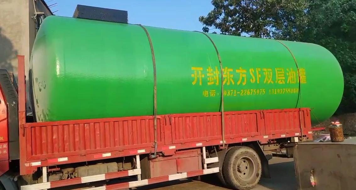 2台50立方双层油罐发往新郑
